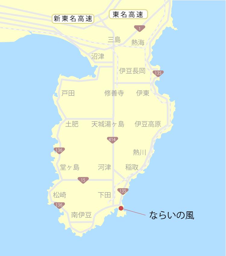 ならいの風(下田 温泉宿)『口コミと周辺』【伊豆グルメ観光】
