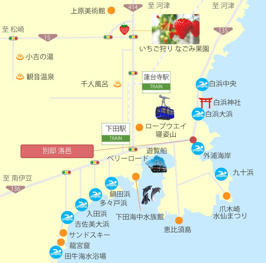 別邸洛邑 下田観光地図