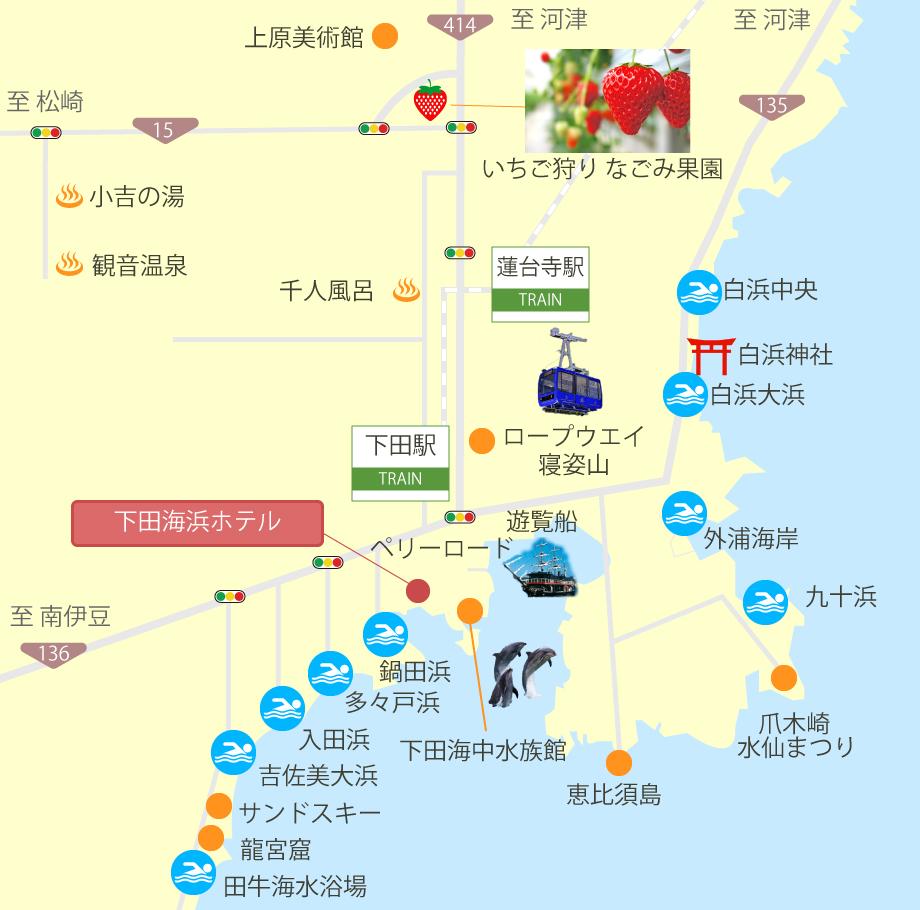 下田海浜ホテル 下田 観光 地図