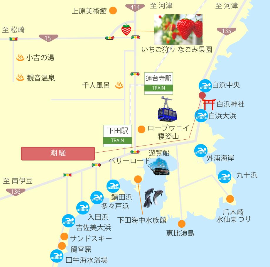 下田 潮騒 下田観光地図