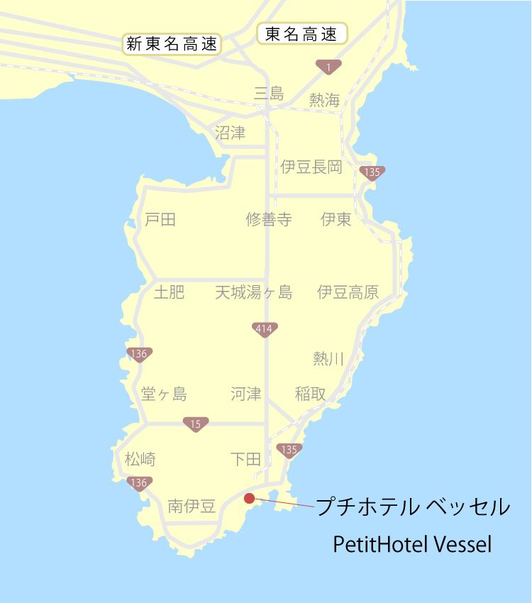 ベッセル (下田 プチホテル )『口コミと周辺』【伊豆グルメ観光】