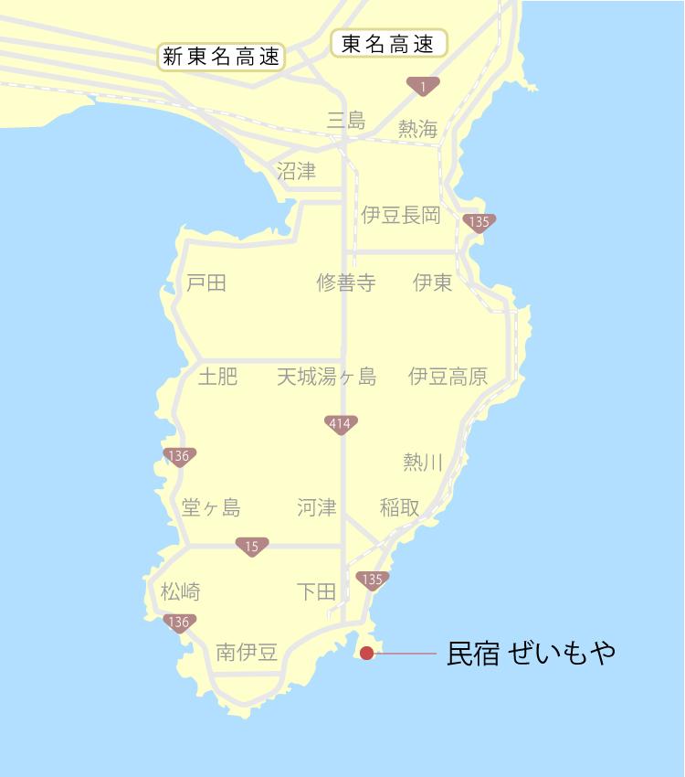ぜいもや(下田・民宿)口コミ・周辺【ご当地サイト】伊豆グルメ観光