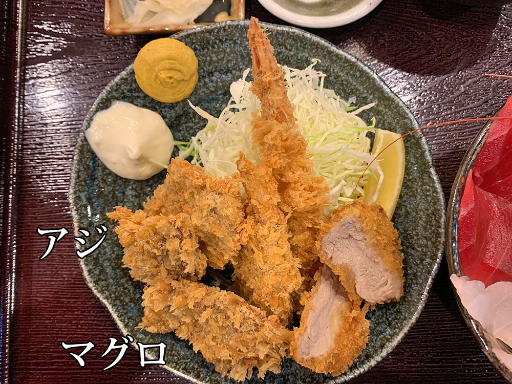 海鮮料理 やまや 海鮮丼&ミックスフライセット フライ